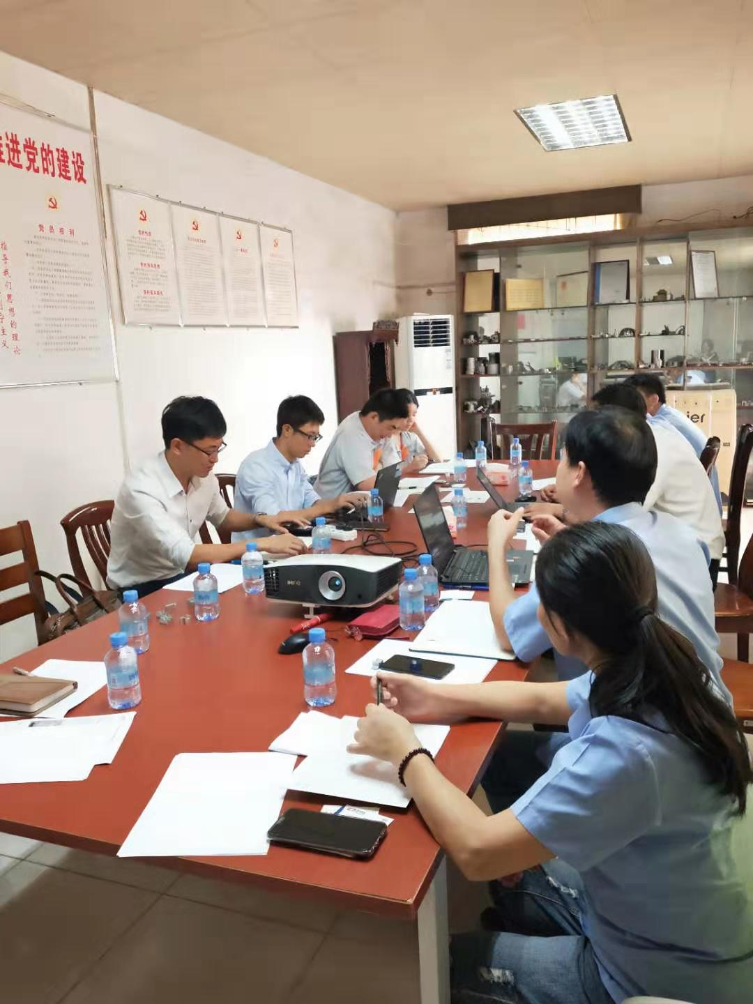 meeting  for investment casting parts